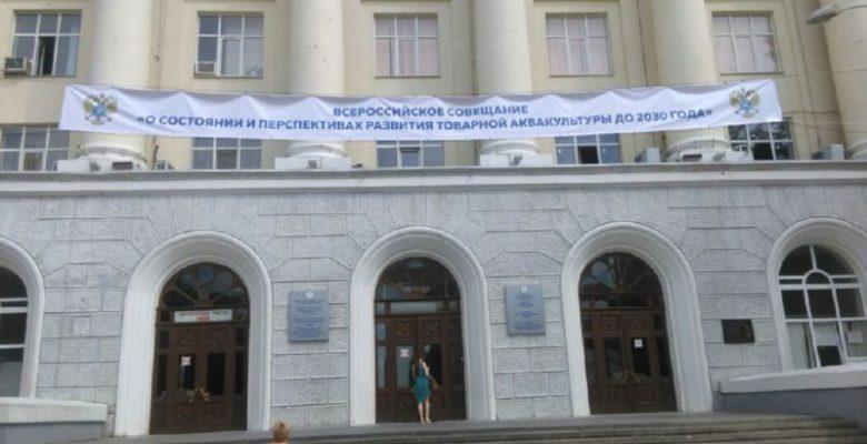 АМКОР подготовило ряд предложений по развитию аквакультуры в России