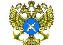 Руководитель Росрыболовства проведет Всероссийское совещание по товарной аквакультуре в Ростове-на-Дону