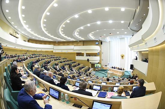 Профильный комитет Совфеда поддержал закон об аквакультуре