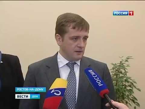 В Ростове прошло всероссийское совещание по развитию аквакультуры