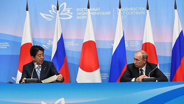 Россия и Япония вместе займутся аквакультурой на Курилах