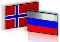 Норвежско-Российский семинар по аквакультуре