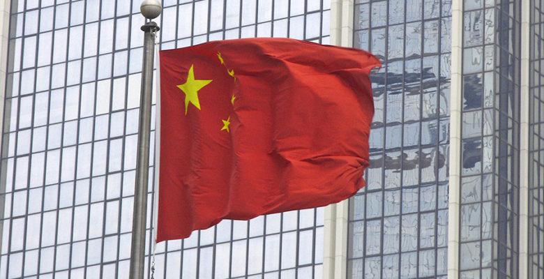 Китайские власти закрыли 30 незаконных аквакультурных хозяйств