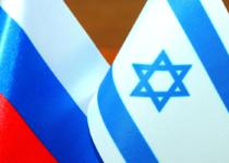 Аквакультура – перспективная отрасль сотрудничества России и Израиля