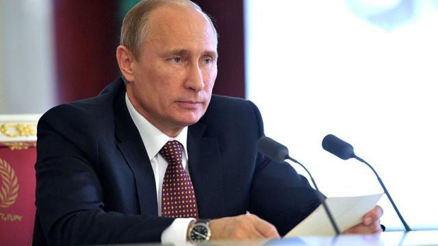 Владимир Путин: Исторический принцип нельзя резко менять