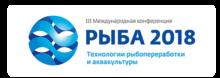 III международная конференция «Рыба-2018»