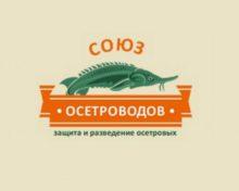 IV-я Всероссийская конференция по осетроводству